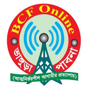 BCF Online
